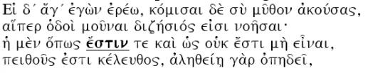 Fr. II, 3: «est» 3ème personne du singulier.