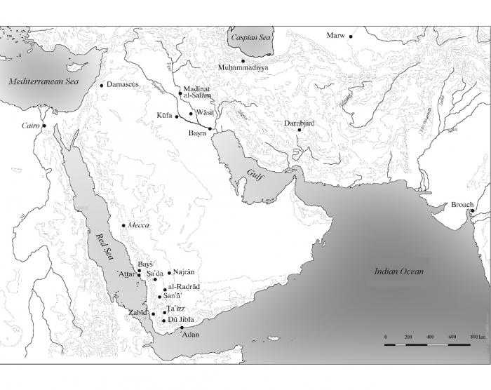 Islamic Coins National Museum Of Sanaa Map Of The Oriental - Sanaa map