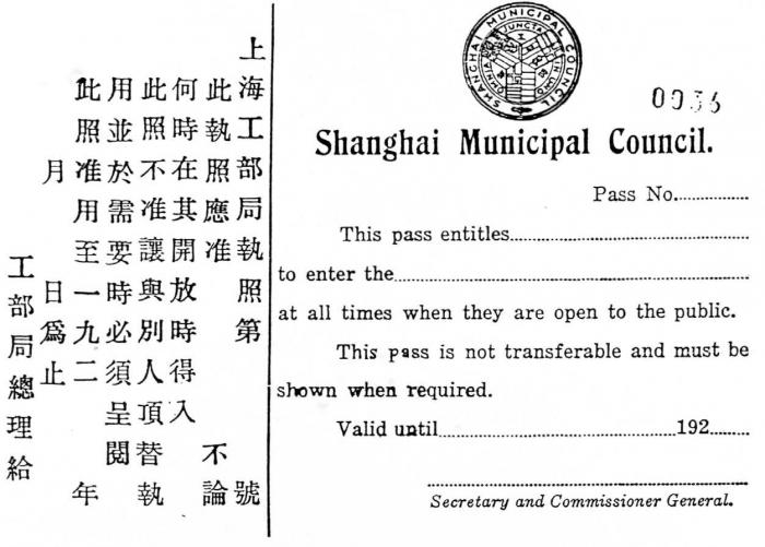 Citadins et citoyens dans la Chine du xxe siècle - 5  Citizenship by