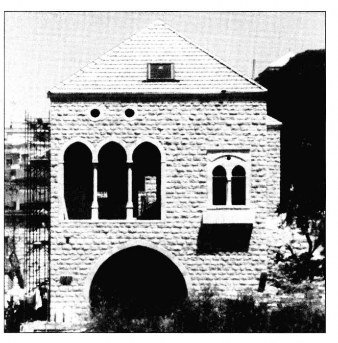 Maison libanaise traditionnelle interieur for Maison prefabriquee liban
