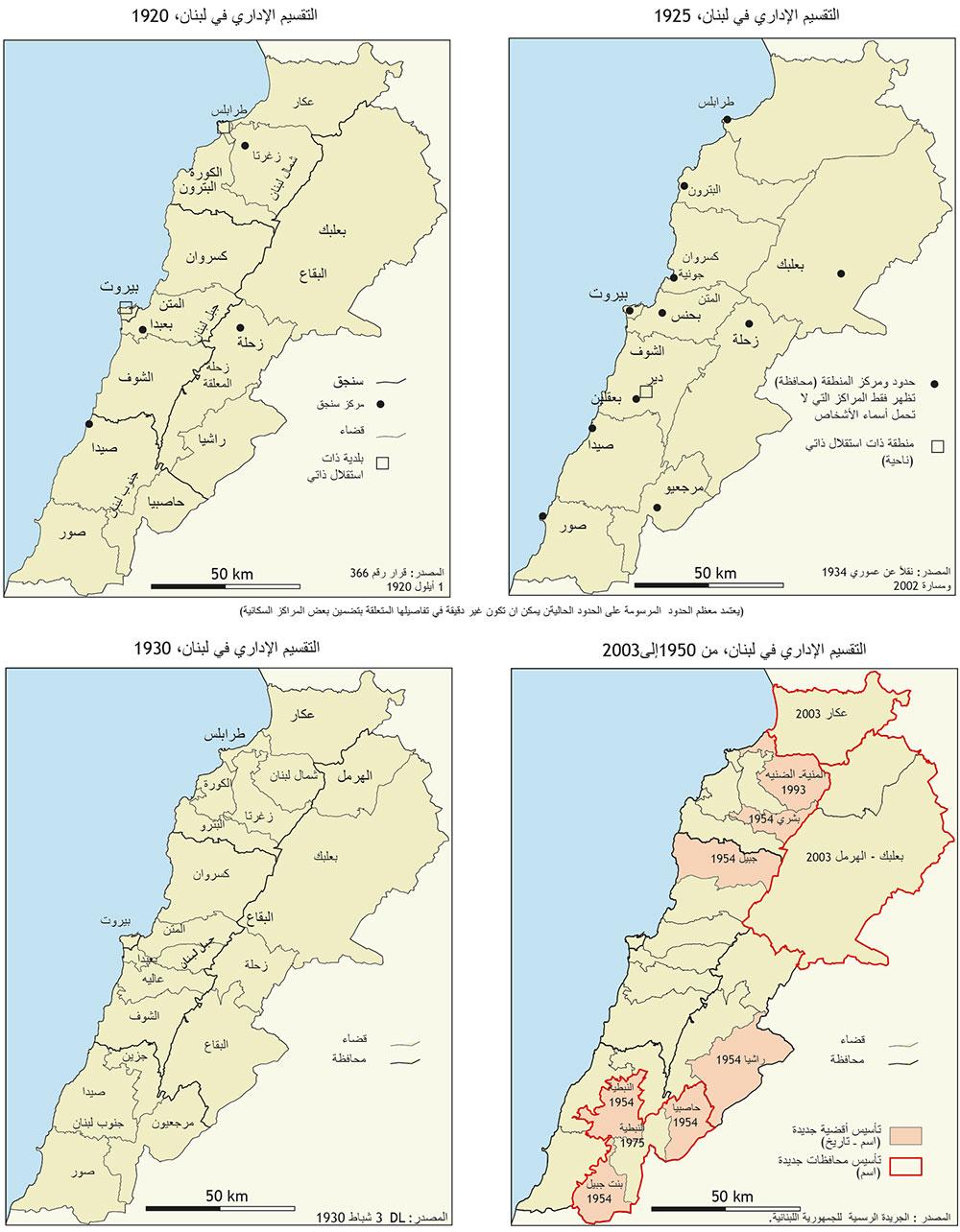 خريطة لبنان رسم Kharita Blog