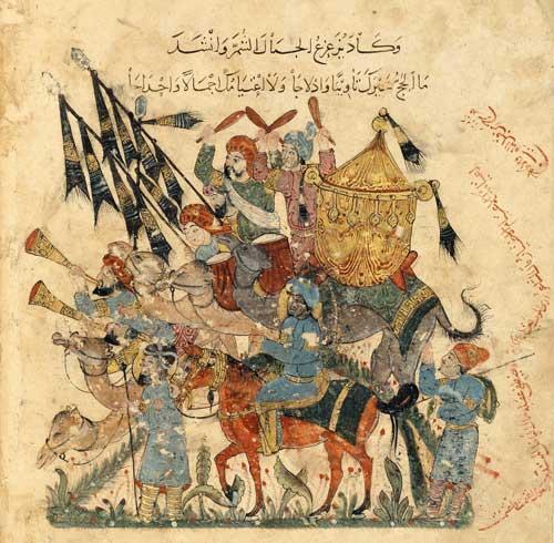 Pélerins en route pour La Mecque (al-Hariri, al-Maqamat, Bagdad