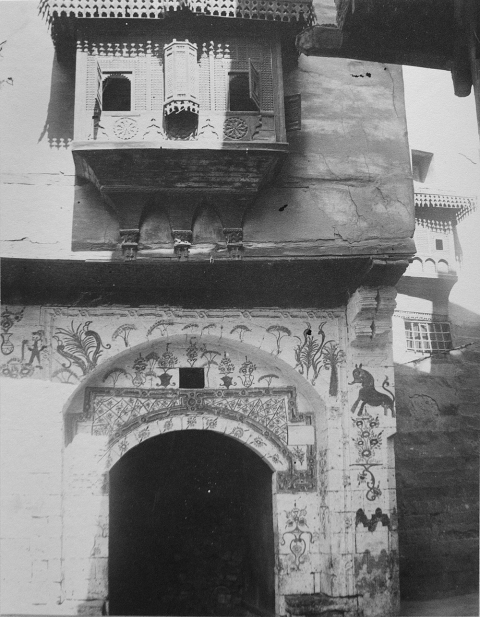 5. Graffiti on the entrance gate of an unidentified house.