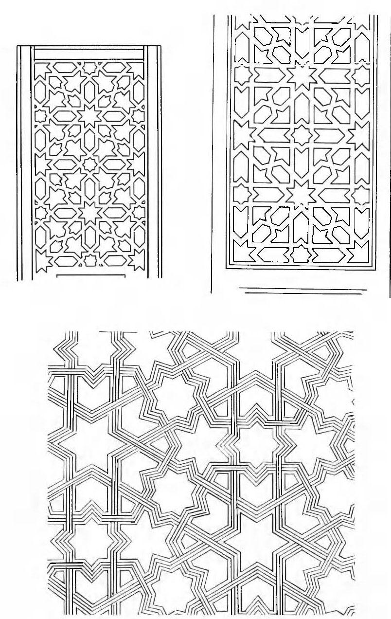 Palais et demeures de Fès - Techniques traditionnelles de la ...