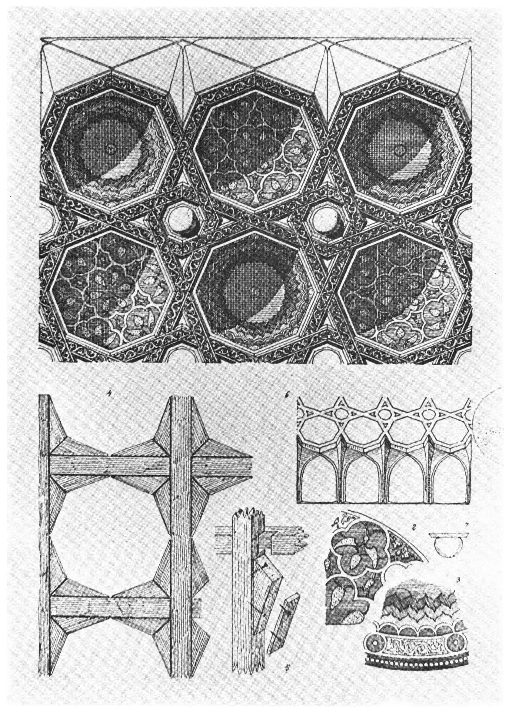 Les Fond Plafond : Palais et maisons du caire tome i décor institut de