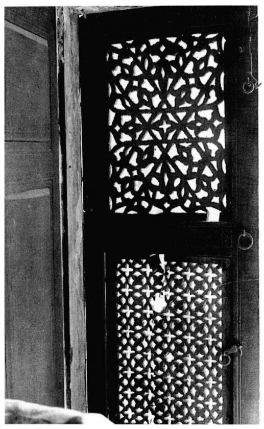 L Art Du Bois Sanaa Les Grilles En Bois Ouvrag Institut De Recherches Et D 39 Tudes Sur Le