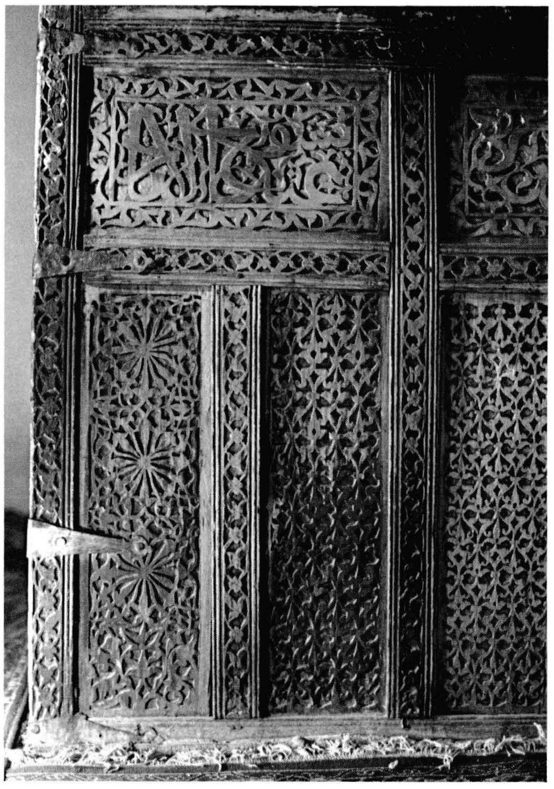 L art du bois sanaa les moucharabiehs des morts for Portent en arabe