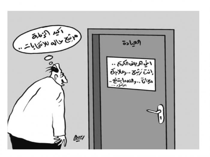 Studies on Arabic Dialectology and Sociolinguistics - Linguistic
