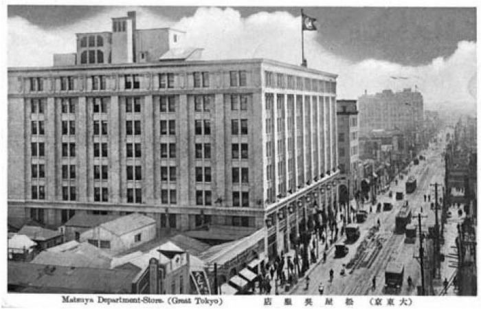 1936 State Line earthquake