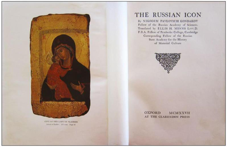 modernism and the spiritual in russian art 8 ellis h minns and