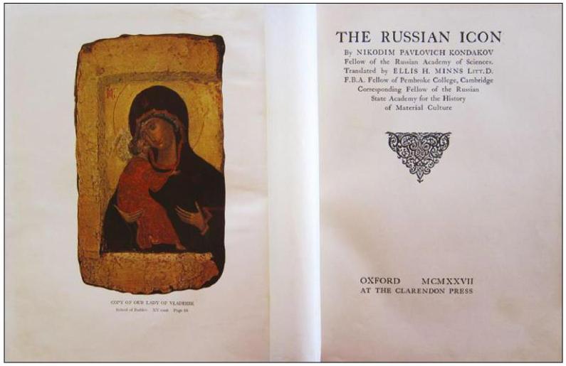 ORTHODOX RUSSIAN ICON   ST ALLA