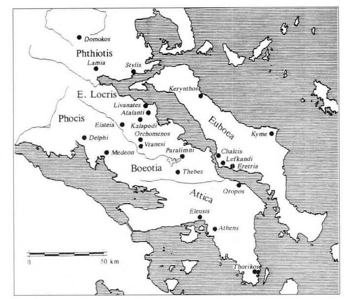 Euboica Euboea And Its Aegean Koine Publications Du Centre