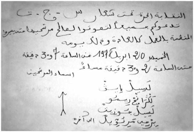 gratuit arabe célibataires datant