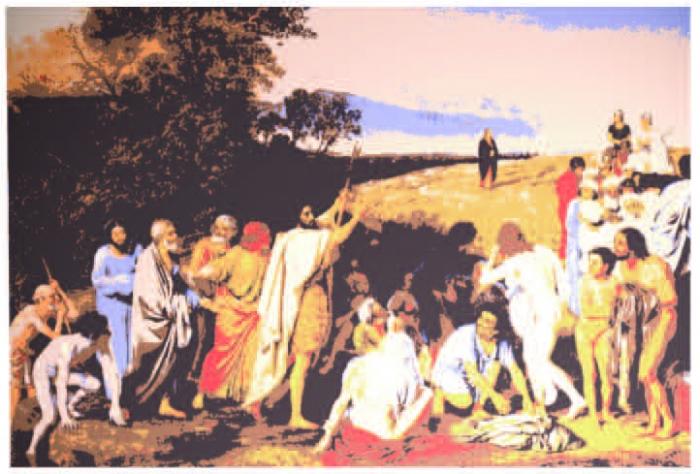 La Foule Mythes Et Figures наш Observations Sur La Peinture